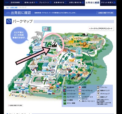 赤ちゃんパンダが公開されるパンダランドを説明した地図