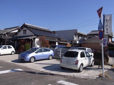和歌山県田辺市 和食レストラン「新万八番館」