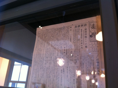 パンとパスタの店「ララ・ロカレ」の店内にあった古い新聞